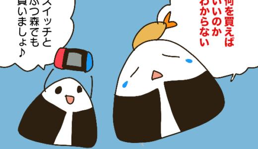 2020/03/11トレード日記